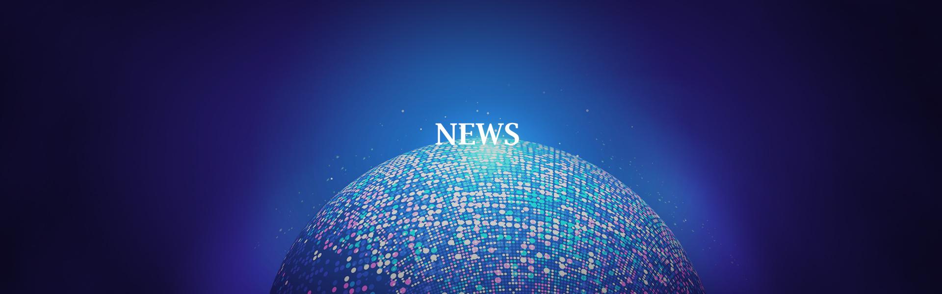 NEWS_Janlea Intellectual Property-Your Intellectual Property